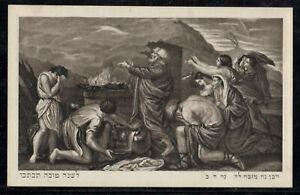 Shana Tova - Jewish New Year Judaica postcard W.R.B & Co Vienne Austria - #2