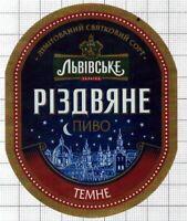 UKRAINE Lvivsky,Lviv RIZDVYANE Temne beer label C2218 116