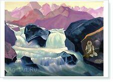 "Santana. By Nicholas Roerich. Fine art print NEW 20 x 28 """