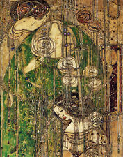Mackintosh Rennie Charles Willow Wood Print 11 x 14  #3814