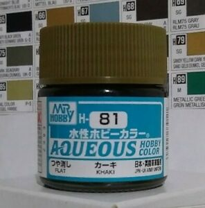 Gunze Aqueous Hobby Color H-81, Flat Khaki.