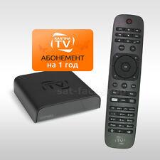 Kartina Comigo Quattro WLAN(WiFi) + 1 Jahr Kartina.TV Premium Abo ohne Vertrag
