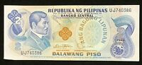 REPUBLIKA NG 2 DALAWANG Piso Banknote UJ740386 EF
