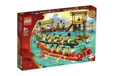 Lego 80103 Dragon Boat Race Asia Chinese Exclusive set