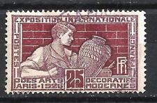 France 1924 arts décoratifs Yvert n° 212 oblitéré 1er choix (1)