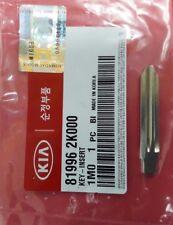 NEW OEM Original Kia Soul  Flip Key Replacement Blade HY15