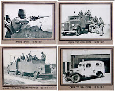 1936 Palestine CIGARETTTE CARDS PHOTO ALBUM Jewish DEFENSE Israel NOTRIM BOOK