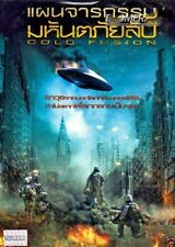 Cold Fusion (2011) DVD R0 - Adrian Paul, Sarah Brown, Indie UFO Sci-fi Thriller
