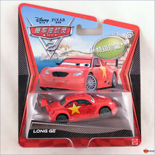 Disney Pixar Cars 2 Long GE Chinese Super Chase Chinese version limited edtition