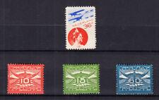 Nederland Luchtpost 1 - 3 Voorstellingen 1921 en 9 Wilhelmina 1931 ongebruikt