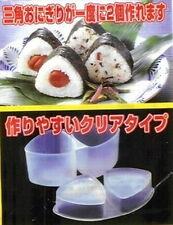Japan Nigiri Sushi Mold Rice Ball Maker Triangle #5307 S-1751