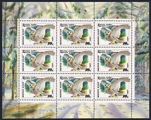Russia 5871a mini sheet,MNH.Michel 6063 klb. Owls 1990.
