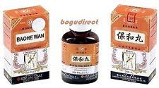 Lan Zhou Foci Brand, Baohe Wan (acid indigestion, bloating & gas) 蘭卅佛慈保和丸 200 ct