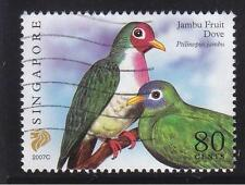 SINGAPORE 2007 JAMBU FRUIT DOVE $0.80 2ND RE-PRINT (2007C) 1 STAMP IN FINE USED