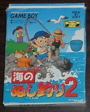 Nintendo Game Boy. Umi No Nushi Tsuri 2. DMG-A8UJ-JPN