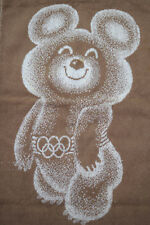 1980 Moscow Olympic Games Mascot Misha Bear Hand Towel Brown Soviet Russia New