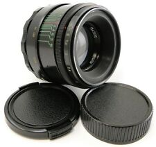 1975! LOMO HELIOS 44-2 58mm f/2 Lens E-Mount Sony A 9 7 7R 7S II III a5000 a6000