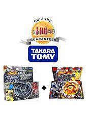 TAKARA TOMY Beyblade BASALT HOROGIUM 145WD BB104 + BB126 Flash Sagittario USA