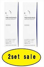 Transino Medicated Whitening Essence Serum Ex 50g x 2Set Daiichi Sankyo Japan