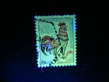FRANCE - timbre yvert et tellier n° 1331d obl (papier fluor) (A8) stamp french
