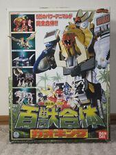Power Rangers Wild Force Megazord GAORANGER DX GAOKING Bandai B1