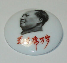 Chairman Mao Porcelain Vintage Pin 1.5 in diameter