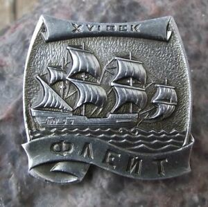 Vintage Imperial Russian Navy Ship 16th Century Fluyt Sailing Vessel Pin Badge
