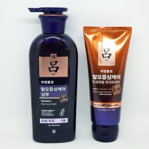 Ryo Jayang Yoon Mo Hair Loss Care Shampoo For Oily Scalp 400ml + Treatment 200ml