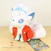 Pokemon Center Original Hyaku Poke Yako Plush Alola vulpix Plushie Toy Japan
