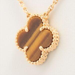 Van Cleef & Arpels Vintage Alhambra Necklace 750YG