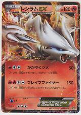 Pokemon Card BW Battle Strength Theme Deck Reshiram EX 004/018 BKR Japanese