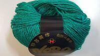 Noro Silk Garden Lite Solo # 2005 Jade Green 50g Silk Mohair & Wool