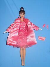 Audrey Hepburn - Breakfast at Tiffany's Doll