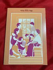 GOSPEL PRINCIPLES 1992 Bengali Paperback LDS Mormon RARE