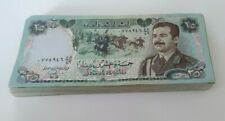 More details for 100x25(a bundle)iraqi dinar note in extra fine condition