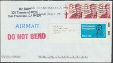 """""""RARE"""" #1305E 15c Misperf Strip of 3 Error On AIRMAIL Cover To Canada"""