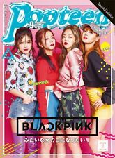 Popteen Special Edition September 2017 BLACKPINK Woman's Fashion Magazine