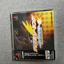 Chocobo Racing Japan Import  for Ps1 Case DIsc Manual