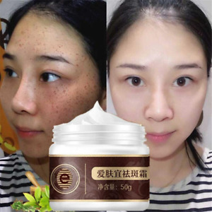 Powerful Dark skin Whitening herbal Face cream remove freckle Anti Aging wrinkle