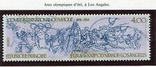 STAMP / TIMBRE FRANCE OBLITERE N° 2314 JO OLYMPIQUE LOS ANGELES