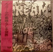 CREAM WHEELS OF FIRE JAPAN VINYL DOUBLE 2LP WITH OBI NRMINT MW9063/4 POLYDOR KK