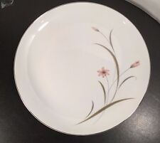 """Mikasa - Astrea - Chop Plate - Round Platter - ONE -  1 - Excellent - 12 1/8"""""""