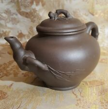 Nice Quality Chinese Yixing Zisha Teapot Leaves Marked