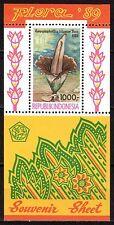 Indonesia - 1989 Flowers - Mi. Bl. 66 MNH