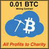 0.01 Bitcoin(BTC) CRYPTO MINING CONTRACT No pool, Direct To Your Wallet .01 BTC