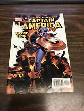 Marvel Captain America Comic Book Lot of 4