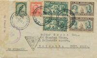 NEW ZEALAND 1941 int. postage 1 Sh Priest Bird Airmail-Cover INDIA + NZ CENSOR