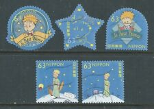 Japan - Little Prince - y63  -  Complete Used