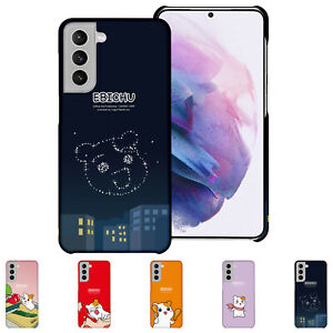 EBICHU Daily Hard Slim Cover for Galaxy S21 S20 Ultra Note20 Note10 Plus Case