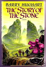 THE STORY OF THE STONE (Barry Hughart/Review Copy/1st US/#2 Master Li)